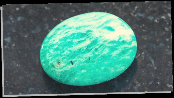 Amazonite the abundance stone